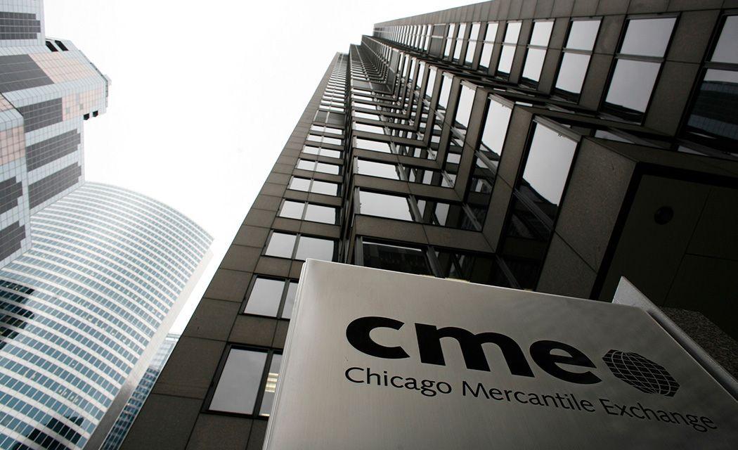 CME burza kde sa obchodujú futures na ropu